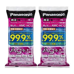 まとめ買いセットパナソニック 交換用逃がさんパック 消臭・抗菌加工 M型Vタイプ 6枚入り AMC-HAC12 フラストレーションフリーパッ|totasu888