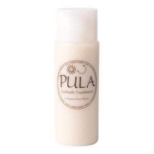 プーラ アウトバストリートメント 150mL ローズの香り洗い流さないタイプのトリートメント ヘッドスパ専門店 PULA|totasu888