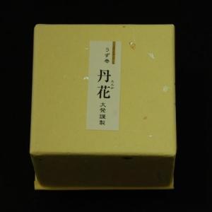 お香 渦巻き 丹花 特選 大発|totasu888
