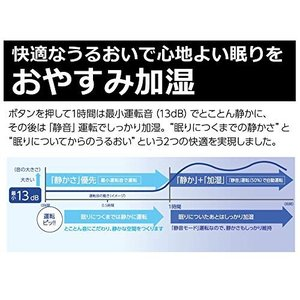 ダイニチ ハイブリッド式加湿器(木造和室5畳まで/プレハブ洋室8畳まで) RXシリーズ クリスタルホワイト HD-RX317-W|totasu888