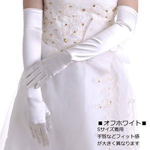 スーパーフィットウェディンググローブ 日本製50cm サテンロング手袋 ブライダル 花嫁 結婚式 披露宴 (Sサイズ, オフホワイト)|totasu888