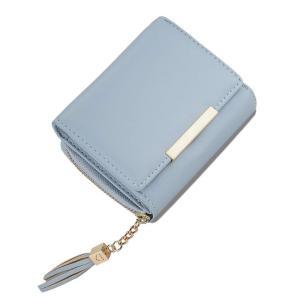 Macalen レディース 財布 三つ折り財布 ミニ財布 がま口 小銭入れ カードケース 大容量 多機能 人気 かわいい 女性用 (ライトブ|totasu888