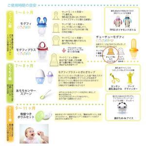 キッズミー 4か月からの離乳食フィーダー チューチューモグフィ専用リフィルサック 日本正規品 おかゆなどのどろどろした離乳食用 丸穴(2個入|totasu888