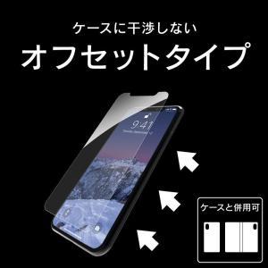 Simplism iPhone XS/X対応 Gorillaブルーライト低減 アルミノシリケートガラス 光沢 totasu888