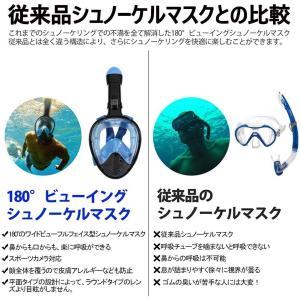 AreaHome シュノーケルマスクフルフェイス ダイビングマスク 水中メガネ 耳栓機能付き 口呼吸...