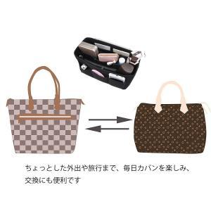 APSOONSELL Bag Organizer バッグインバッグ フェルト 小さめ オーガナイザー...
