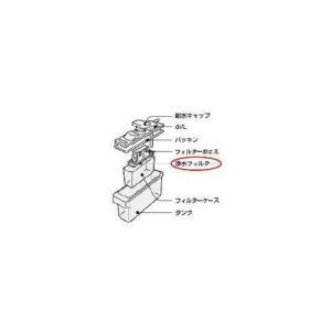 シャープ(SHARP) 冷蔵庫用 浄水フィルター (2013370086)|totasu888