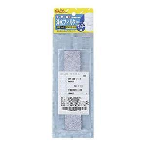 冷蔵庫フィルター S 624-208-2613H/62-8590-54|totasu888