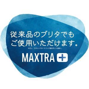 ブリタ 浄水 ポット カートリッジ マクストラ プラス 4個セット 日本仕様・日本正規品|totasu888