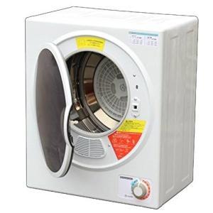 ALUMIS アルミス 小型衣類乾燥機 乾燥機容量 2.5kg ASD-2.5W totasu888