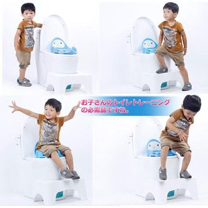 Amazing Land 子供 用 トイレ 補助 踏み台 トイレトレーニング 大人には 便秘 解消 ...