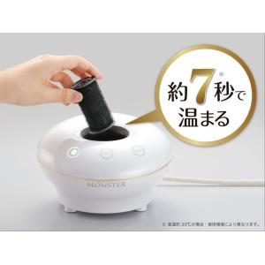 コイズミ IHカーラー 約7秒で温まる革新的なヘアカーラーマジックカール KHC-H800/W|totasu888
