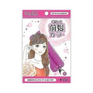 フルリフアリ くるんと前髪カーラー|totasu888