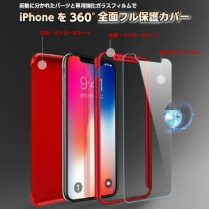 iPhoneXR ケース ガラスフィルム付 iPhone XR ケース iPhoneXRケース 360°全方位保護 耐衝撃 カバー 極薄 軽 totasu888
