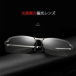 偏光サングラス AIDUE 偏光レンズ 調光レンズ 変色グラス UV400紫外線カット 超軽量 アルミニウム 前掛けクリップ式サングラス ド|totasu888