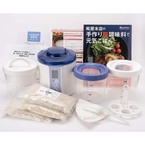 糀屋本店 タニカ電器 ヨーグルティアS 乾燥米糀 3個セット YS-01 (ブルー)