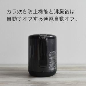 タイガー 魔法瓶 電気 ケトル 800ml パールブラック 蒸気レス わく子 PCH-G080-KP Tiger|totasu888