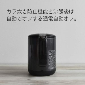 タイガー 魔法瓶 電気 ケトル 800ml パールホワイト 蒸気レス わく子 PCH-G080-WP Tiger|totasu888