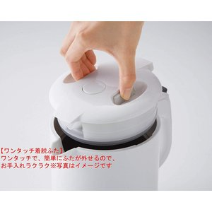 タイガー 電気ケトル 「わく子」 600ml ホワイト PCF-A060-W|totasu888
