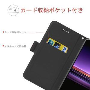 XPERIA 1 ケース SHINEZONE XPERIA 1 SOV40 手帳型 超耐磨高級PUレ...