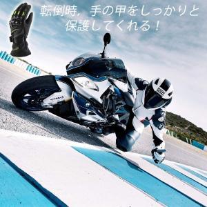 防寒グローブ 裏起毛バイクグローブ 防寒対策スマホ対応 オートバイグローブ モーターバイク用 ネオプ...
