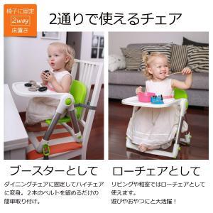 ベビーチェア スマートローチェア 赤ちゃん用 お食事椅子 離乳食 テーブルチェア 0?15キロ対象 折りたたんで持ち運べる クッションカバー|totasu888