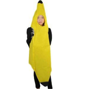 笑顔一番 コスプレ 全身 バナナ M おもしろ コスチューム 衣装 ハロウィン 仮装 学園祭 フリー...