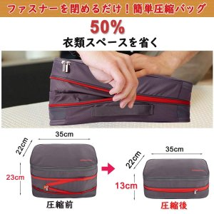 便利旅行圧縮バッグ2019年最新の改良版ファスナー圧縮で衣類スペース50%節約 衣類 タオル 水着 ...