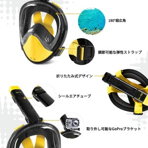 Glymnis シュノーケルマスク フルフェイス型 2019最新型 ダイビングマスク ポーツカメラ取...