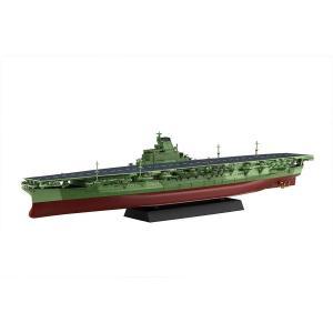 フジミ模型 1/700 艦NEXTシリーズ No.8 日本海軍戦艦 信濃 色分け済み プラモデル 艦NX8|totasu888