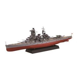 フジミ模型 1/700 艦NEXTシリーズ No.15 日本海軍戦艦 榛名 昭和19年/捷一号作戦 色分け済み プラモデル 艦NX15|totasu888