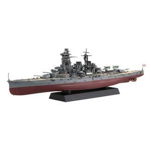 フジミ模型 1/700 艦NEXTシリーズ No.7 日本海軍戦艦 金剛 色分け済み プラモデル 艦NX7|totasu888