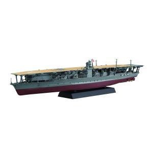 フジミ模型 1/700 艦NEXTシリーズ No.4 日本海軍航空母艦 赤城 色分け済み プラモデル 艦NX4|totasu888