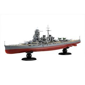 フジミ模型 1/700 艦NEXTシリーズ No.6 日本海軍 戦艦 比叡 プラモデル|totasu888