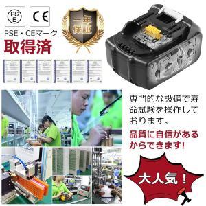 Boetpcr BL1860B マキタ18vバッテリー マキタ互?バッテリー マキタバッテリー 6....