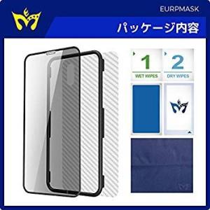 EURPMASK iPhone Xs Max 全面ガラスフィルム覗き見防止 昇級版ラウンドエッジ 気...