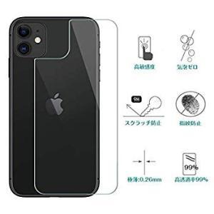2枚セットQULLOO iphone 11 2019背面 専用ガラスフィルム 日本旭硝子材 3D T...
