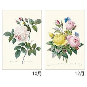 アートプリントジャパン 2020年 ルドゥーテ(卓上)カレンダー vol.065 1000109274|totasu888