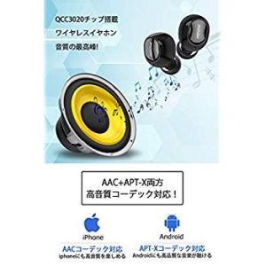 T5進化版Mpow M5 Bluetooth ワイヤレス イヤホン AAC/APT-X対応 レザー調...