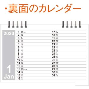 新日本カレンダー 2020年 カレンダー 卓上 カラーインデックス 15×18cm NK8516|totasu888