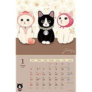 2020 猫のChoo chooカレンダー (カレンダー)|totasu888