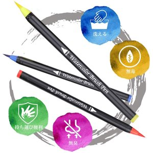 Teaaha 水彩毛筆 48色セット カラー筆ペン水彩ペン 塗り絵 アートマーカー 美術用 事務用 画材 子供用画材 収納ケース付き|totasu888
