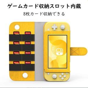 Nintendo Switch Lite ケース ATiC スイッチライト ケース PU皮革 スタンド 全面保護 磁気バックル設計 高品質|totasu888