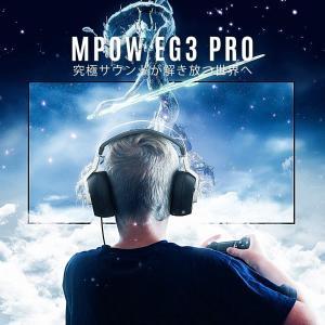 Mpow EG3 Pro ゲーミングヘッドセット 3.5mm USB接続 5.1ch FPS 高音質...