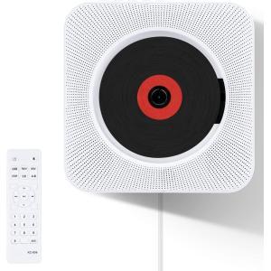 CDプレーヤー Wrcibo 置き&壁掛け式 1台多役 Bluetooth USB対応 ステレオ音楽システム リモコン付き 小型 軽量 音楽|totasu888