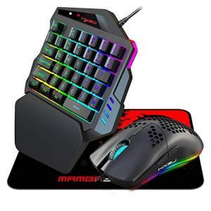 片手ゲーミングキーボード マウスセット 専用コンバーター 内蔵 RGB ゲーミングキーボード マウス セット 35キー USB有線 日本語取|totasu888
