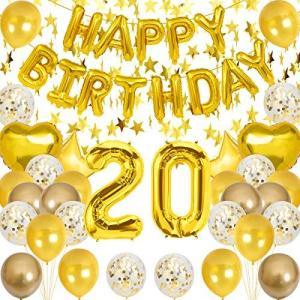 20歳誕生日飾り付け 金色成人式パーティー飾り ゴールド数字20アルミ風船セット 男の子 女の子 大人誕生日お祝いパーティーデコレーション|totasu888
