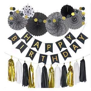 millorcolista 誕生日 飾り付け おしゃれ かわいい 簡単 装飾セット ハッピーバースデー デコレーション セット HAPPYB|totasu888