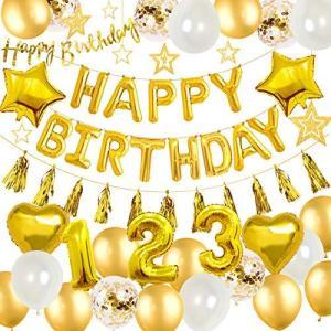 誕生日飾り付け 一歳 二歳 三歳 ゴールドパーティーデコレーション 二つのHAPPY BIRTHDAYバナー 男の子 女の子 豪華装飾 45|totasu888