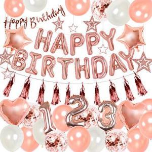 誕生日飾り付け 一歳 二歳 三歳 ローズゴールドゴールド シャンパンカラー パーティーデコレーション 二つのHAPPY BIRTHDAYバナ|totasu888